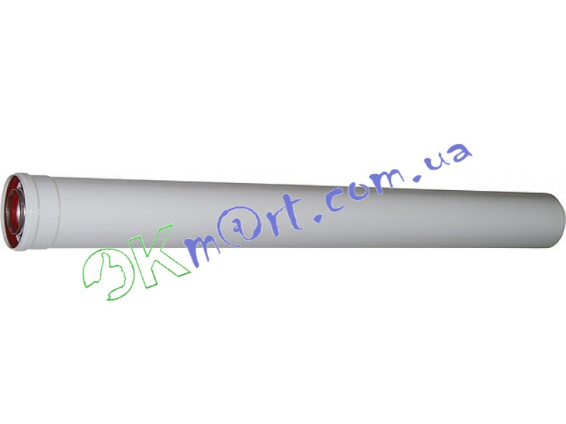 Удлинитель коаксиального дымохода для конденсационного котла 1м.