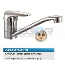 Смеситель для умывальника (длинный гусак) PAN4-A