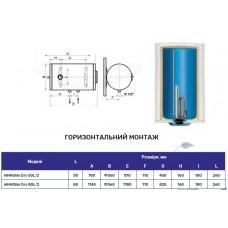 Водонагреватель Arti WHH Slim Dry 50L/2 2000Вт. Слим - 360мм.
