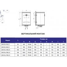 Водонагреватель Arti WHV Dry 100L/2 1000/1000Вт