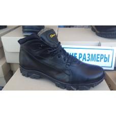 Зимние мужские ботинки большие размеры 46-50. Украина 1345