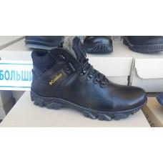 Зимние мужские ботинки Comfort большие размеры 46-50. Украина 1347