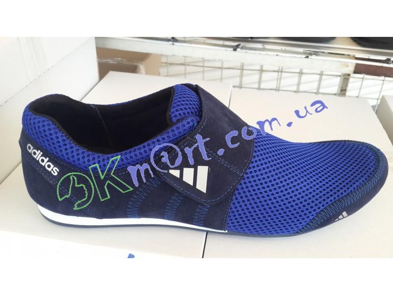 ecaac1e3 OkMart - Мужские летние кроссовки Adidas. Украина 1782
