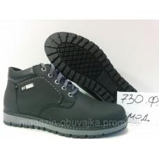 Зимние мужские кожаные ботинки. Харьков 730