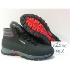 Зимние мужские кожаные ботинки. Харьков 723 чк