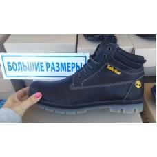 Зимние мужские ботинки большие размеры 46-50. Украина 1346