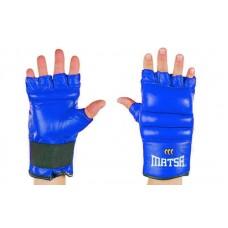 Перчатки боевые Full Contact Кожа MATSA ME-0158-B (р-р S-XL, синий)