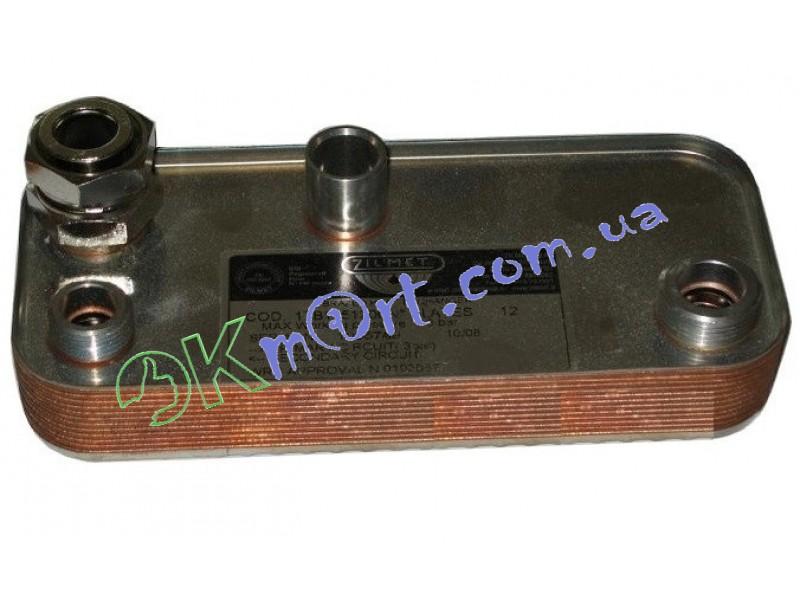 Теплообменник вторичный для котлов zilmet Кожухотрубный испаритель Alfa Laval DH4-404 Владимир