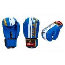 Перчатки боксерские на липучке ZELART 10-12oz. Рукавички боксерські