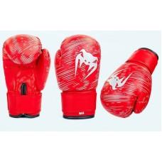 Перчатки боксерские детские VENUM RED. Рукавички боксерські дитячі