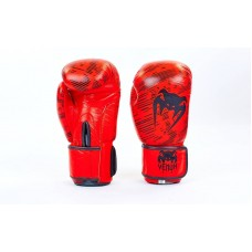 Перчатки боксерские VENUM 5430-R. Рукавички боксерські