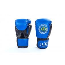 Перчатки боксерские Стрейч на липучке LEV. Рукавички боксерські