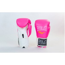 Перчатки боксерские EVERLAST 5035. Рукавички боксерські