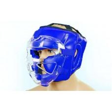 Шлем для единоборств с прозрачной маской кожаный ZEL ZA-01027-B (р-р S-XL, синий)
