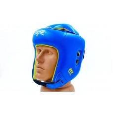Шлем боксерский открытый с усиленной защитой макушки кожаный MATSA MA-4002-M(B) (синий, р-р регул.)