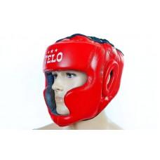 Шлем боксерский с полной защитой кожаный VELO ULI-5005-R(XL) (красный, р-р XL)