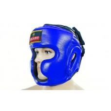Шлем боксерский с полной защитой кожаный ZEL ZB-5007-B (р-р S-XL, синий)