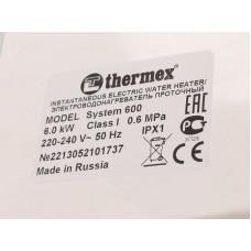 Водонагреватель Thermex SYSTEM 600 White