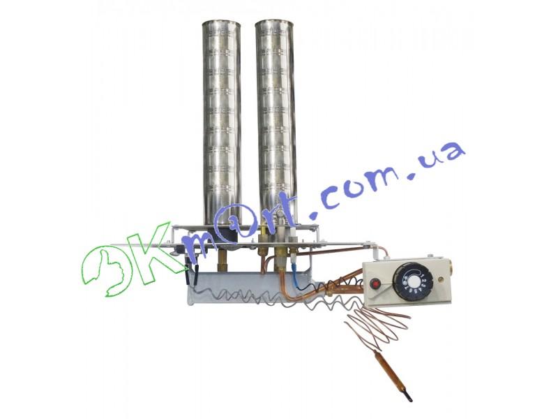 Газогорелочное устройство ARTI 20кВт УГ-20 SPN для котлов старого образца.